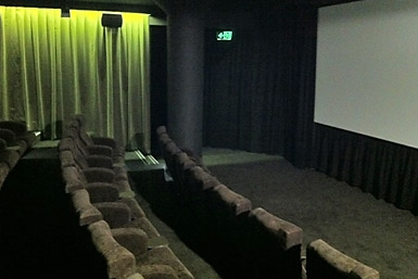 Kino Cinema - Accommodation Melbourne
