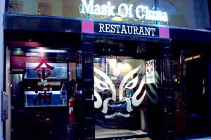 Mask of China - Accommodation Melbourne