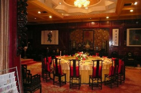 Taiping Chinese Restaurant - Accommodation Melbourne