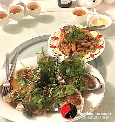 Pioneer Seafood - Accommodation Melbourne