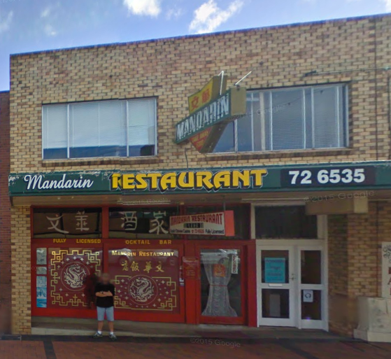 Mandarin Restaurant - Accommodation Melbourne